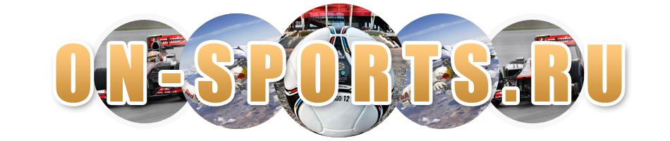 Мир спорта