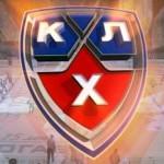 Команды «Лев», «Атлант» и «Сочинские леопарды» предоставили все финансовые гарантии для КХЛ