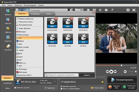 videomaster-pic-1