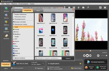 videomaster-pic-2