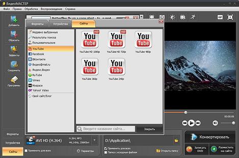 videomaster-pic-3